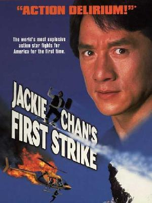 Jackie Chan's: primer impacto (Película)   Programación de